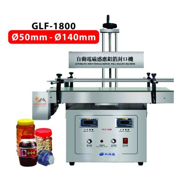 Máy dán màng nhôm - Máy dán màng tự động QM-GLF-1800