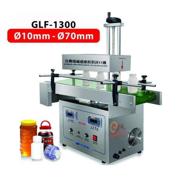 Máy dán màng nhôm tự động QM-GLF-1300