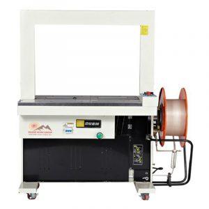 Máy đóng đai thùng Carton tự động BDA200