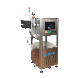 Máy seal màng nhôm công nghiệp tự động SR-4000X